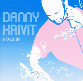 Mixed By Danny Krivit.jpg